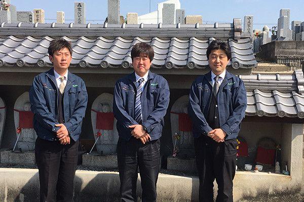 共同墓地のお悩みを解決する 安心5つのサービス