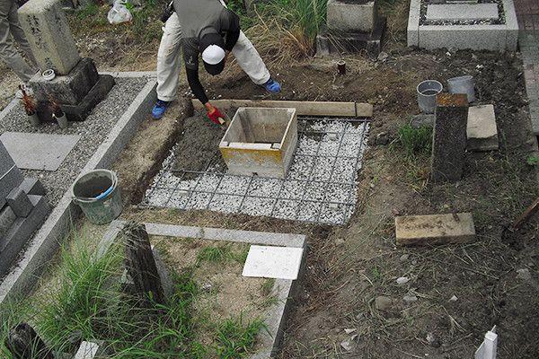 墓石の基礎工事