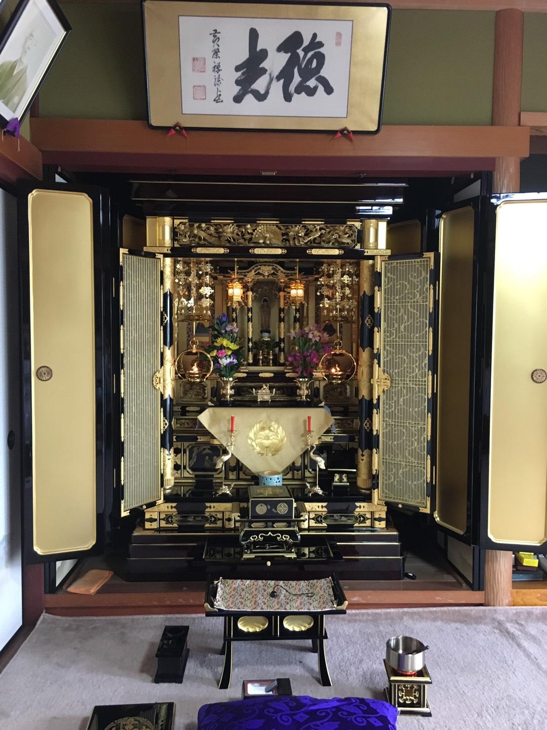 滋賀県蒲生郡日野町に本金粉御堂造り仏壇を納品しました ...